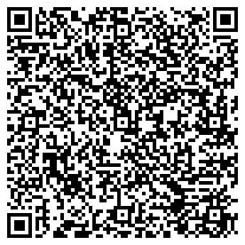 QR-код с контактной информацией организации Дента-Лайн, ЧП
