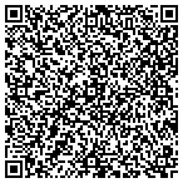 QR-код с контактной информацией организации Дент Лайн, Стоматологическая клиника