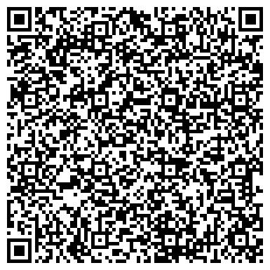 QR-код с контактной информацией организации Smile - Смайл (стоматологическая студия), ЧП