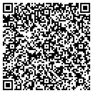 QR-код с контактной информацией организации Атлант мед, ТОО