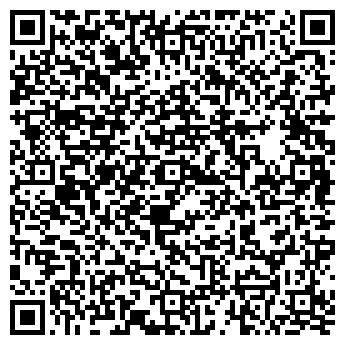 QR-код с контактной информацией организации Клиника бобыря, ТОО