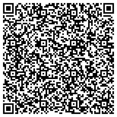 QR-код с контактной информацией организации Bavi (Бави) (стоматологическая клиника), ТОО