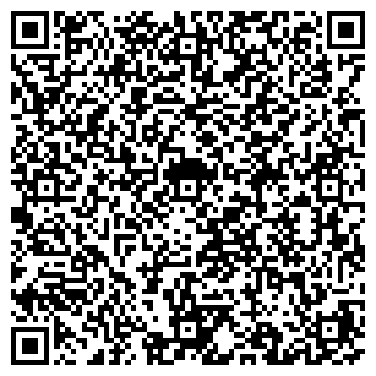 QR-код с контактной информацией организации Дельта Стом, ТОО