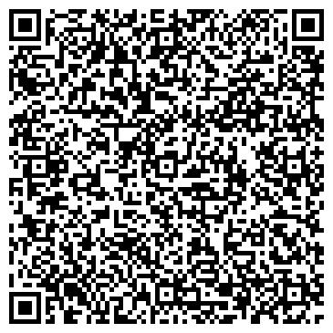 QR-код с контактной информацией организации Стоматология Алматы, ТОО