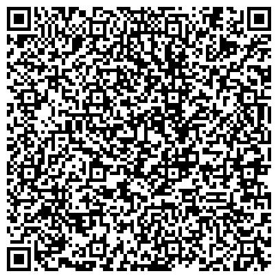 QR-код с контактной информацией организации Advanced Medical Services (Адвансед Медикал Сервис), ТОО