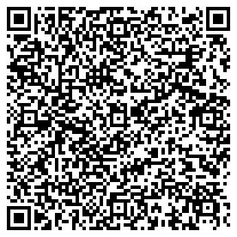 QR-код с контактной информацией организации Диагностика, ТОО