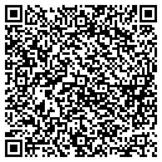QR-код с контактной информацией организации Гуль-Канат Медицинский Центр, ТОО
