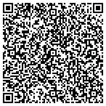 QR-код с контактной информацией организации Карудо, ТОО