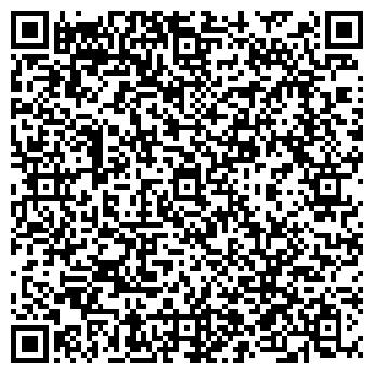 QR-код с контактной информацией организации Стомед, ТОО