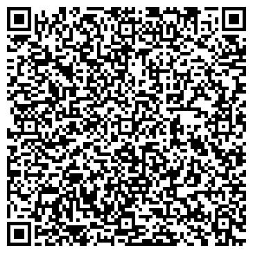 QR-код с контактной информацией организации Дом Здоровья (Медицинсский Центр), ТОО