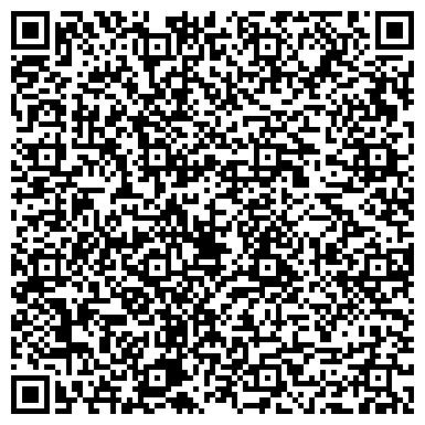 QR-код с контактной информацией организации Samal Medical Assistance (Самал Медикал Ассистэнс), ТОО