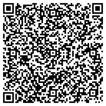 QR-код с контактной информацией организации Иматэк-Дент, ТОО