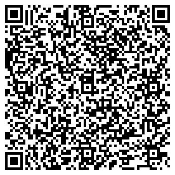 QR-код с контактной информацией организации Диол-Стом, ТОО