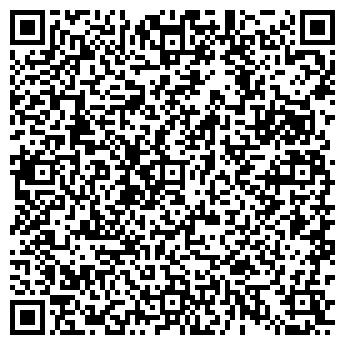 QR-код с контактной информацией организации Samal (Самал), ТОО