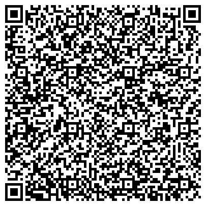 QR-код с контактной информацией организации Diamond Star (Даймонд Стар), Центр Эстетической Стоматологии, ТОО