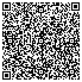 QR-код с контактной информацией организации ABS-STOM (АБС-СТОМ), ТОО
