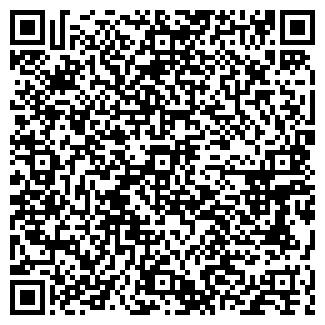QR-код с контактной информацией организации Dental Center (Дентал Центр), ТОО