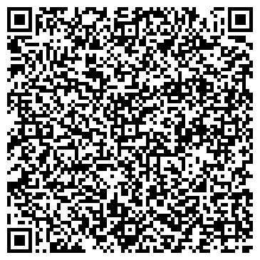 QR-код с контактной информацией организации Стоматология Ланна, ТОО