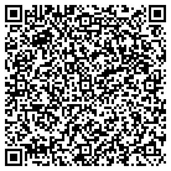 QR-код с контактной информацией организации CIM Центр Израильской Mедицины (ЦИМ), ТОО