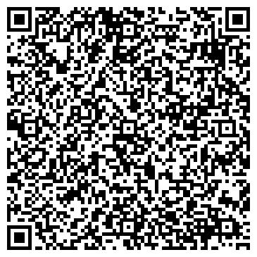 QR-код с контактной информацией организации Шипагер, стоматология, ТОО