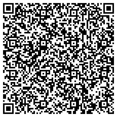 QR-код с контактной информацией организации Анар-Стоматологическая клиника, ТОО