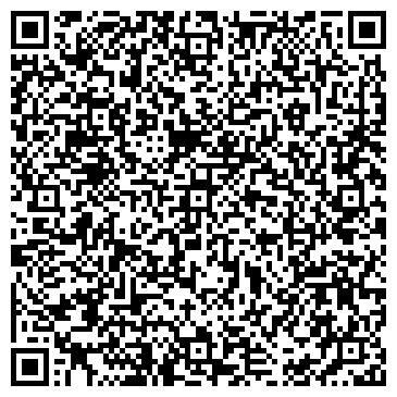 QR-код с контактной информацией организации Студия Ортодонтии Ультра, ТОО