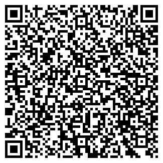 QR-код с контактной информацией организации Арт-дент, ТОО