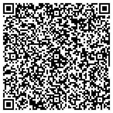 QR-код с контактной информацией организации Stomax LTD (Стомакс ЛТД), ТОО