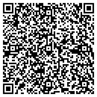 QR-код с контактной информацией организации Stom-Line (Стом-Лайн) Компания, ТОО