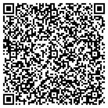 QR-код с контактной информацией организации Бигелдинов, ИП