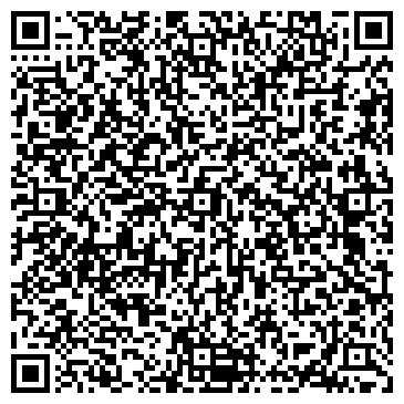 QR-код с контактной информацией организации Дента Плюс, стоматология, ТОО