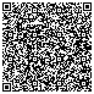 QR-код с контактной информацией организации Стоматологическое объединение, ТОО