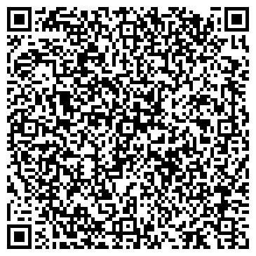 QR-код с контактной информацией организации Вита Дент 2006 (Стоматология) ТОО