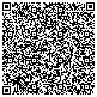 QR-код с контактной информацией организации Медицинский Центр Современных Технологий (Halyk Stom), ТОО