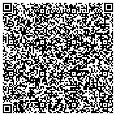 QR-код с контактной информацией организации Стоматологическая клиника Дентальной имплантации PRESTIGE Dental Clinic (Престиж дентал клиник), ТОО