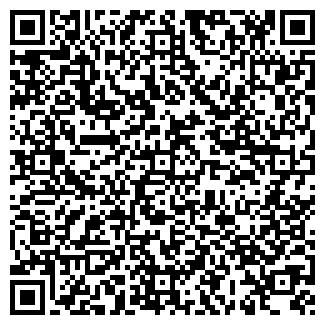QR-код с контактной информацией организации Евродент, ТОО
