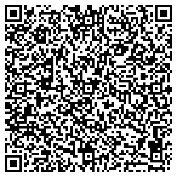 QR-код с контактной информацией организации Spa Меруерт dent (Спа Меруерт дент), ТОО