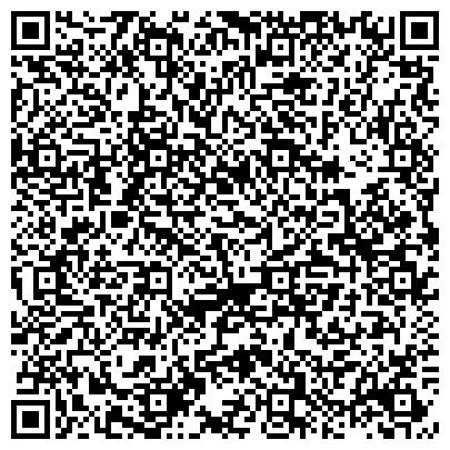 QR-код с контактной информацией организации Boshanov Dental Clinic (Бошанов Дентал Клиник), ТОО