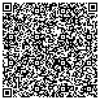 QR-код с контактной информацией организации Стоматологическая клиника Стоммед, ТОО