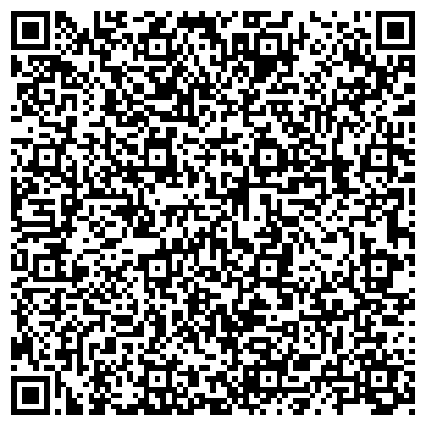 QR-код с контактной информацией организации Prima dent (Прима дент), ТОО стоматологическая клиника