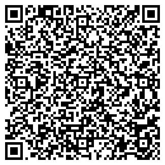 QR-код с контактной информацией организации Шифа, ТОО