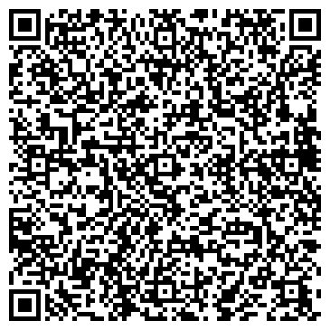 QR-код с контактной информацией организации Denta (Дента), ТОО
