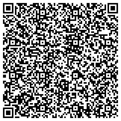 QR-код с контактной информацией организации Азат Дентес стоматология, ИП