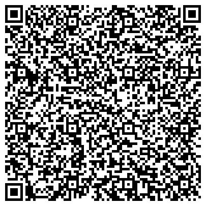 QR-код с контактной информацией организации Medical Assistance Group (Медисал Асистанс Груп), ТОО