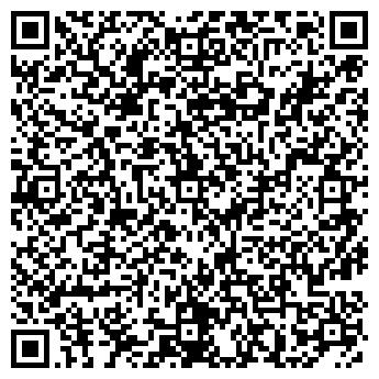 QR-код с контактной информацией организации Медикус дент, ТОО