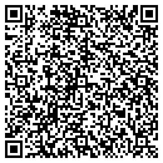 QR-код с контактной информацией организации Дент Аура, ТОО