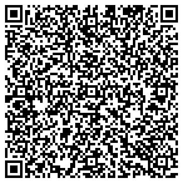 QR-код с контактной информацией организации Эстедент (стоматологическая клиника), ТОО