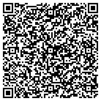 QR-код с контактной информацией организации Лидер Стом, ТОО