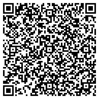 QR-код с контактной информацией организации Бану, ТОО