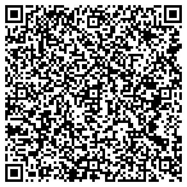QR-код с контактной информацией организации Saga-dent стоматологическая клиника, ТОО